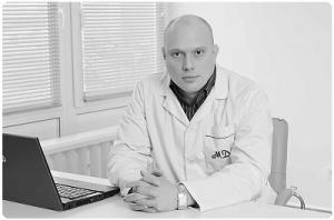 антитела к хламидиям, Гарднерелла у мужчин, хламидии в крови